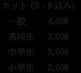 menu_2_2
