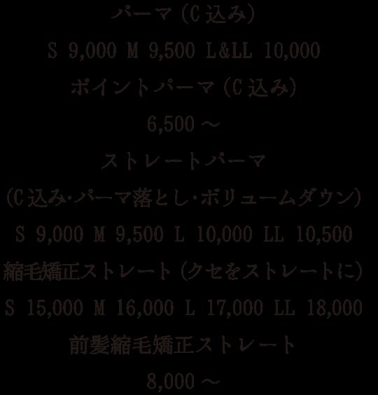menu_4_2