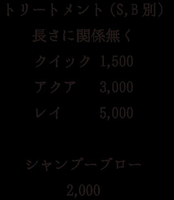menu_5_2
